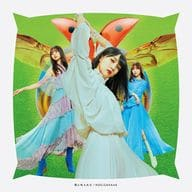 Nogizaka46 / I was scolded by you [A with Blu-ray]