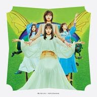 Nogizaka46 / You scolded me [B with Blu-ray]