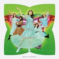 Nogizaka46 / I was scolded by you ([C with Blu-ray]