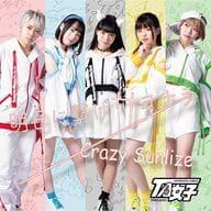 TA Joshi / Ashita ni Tsunaete Sayonara / Crazy Sunlize (A)