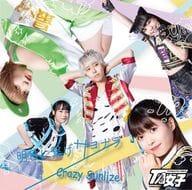 TA Joshi / Ashita ni tsunaete sayonara / Crazy Sunlize (B)