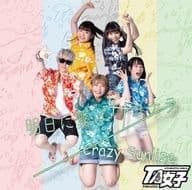 TA Joshi / Ashita ni Tsunaete Sayonara / Crazy Sunlize (D Version)