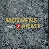 Mother's Army / Mother's Army (out of print)