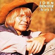 John Denver / Vest (Obsolete)