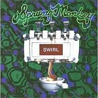Sprang monkey / swirl (discontinued)