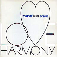 Love Harmony