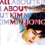 Kim Min-jong / All About