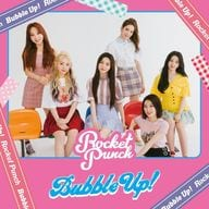 Rocket Punch / Bubble Up! [First Press Limited Version B]