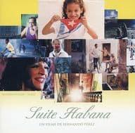「 Eien no Havana / Suite Habana 」 original original soundtrack