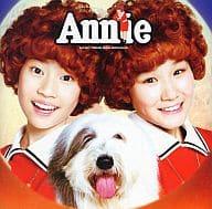 Musical 「 Annie 」 2011