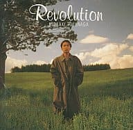 Tokunaga Hideaki / Revolution (out of print)