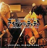 Original Original Soundtrack / Original Original Soundtrack Iden & Titi