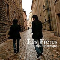 Les Freress / Piano Pitresk (First Press Limited Deluxe Edition Edition) [DVD Limited Edition]