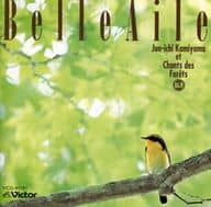 Kamiyama Junichi and Shan de Foret / <COLEZO!> Symphony of the forest where birds play