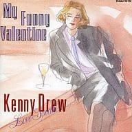 Kenny Drew Trio / My Funny Valentine / Kenny Drew Love Special (Discontinued)