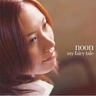 noon / my fairy tale