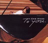 Tomoe Ayado / To you (SACD)