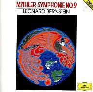 Amsterdam Concertgebouw Orchestra / Symphony No. 9 in D major