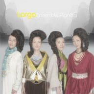 Ensemble Planeta / Largo [SACD]