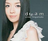 Miyamoto Lori / dream [SACD]