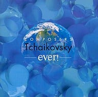 ever! Tchaikovsky