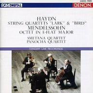 Smetana Quartet パノハ Quartet / Haydn / Albrecht Mendelssohn Bartholdy : String Quartet Hibari, Bird-String Quartet Yaeso Henjo Chocho