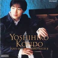 For Yoshihiro Kondo / Elise : Piano Classic II