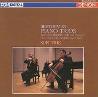 Sook Trio / Beethoven : Piano Trio, Yurei, Others