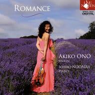 Akiko Ono Ichiro Nodaira Violin) (Piano) / Romance