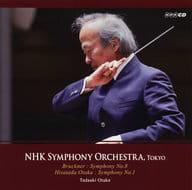 Tadaaki Otaka (Conductor) NHK Symphony Orchestra / Tadaaki Otaka II ~ Bruckner : Symphony No. 8 (Haas Version) ; Hisatada Otaka : Symphony No. 1 (Second Movement Version)