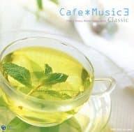 Omnibus / Cafe * Music 3 Classic