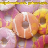 Hiroki Kikuta / ALPHA Bet Planet