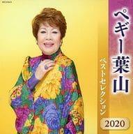 Peggy Hayama / Peggy Hayama Best Selection 2020