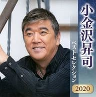 Shoji Koganezawa / Shoji Koganezawa Best Selection 2020
