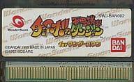 (without box&manual) Chocobo-no Fushigi na Dungeon for WonderSwan
