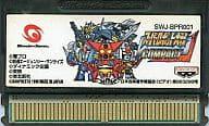 Without box&manual : Super Robot War COMPACT