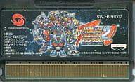 (without box&manual) Super Robot War COMPACT2, Part 3 : Galaxy Decisive Battle