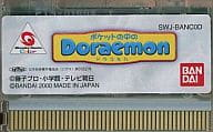 Without box&manual : DORAEMON in my pocket.