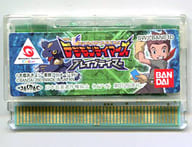 Without box&manual : DIGIMON TAMERS : Brave Tamer.