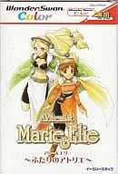 (without box&manual) Marie & Ellie - Two Atelier
