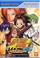 (without box&manual) Shaman King : Commitment to the Future