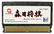 (without box&manual) Morita Shogi 64 for WonderSwan