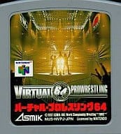 (without box&manual) WCW vs. the World 64 (SPG)