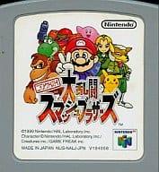 (without box&manual) Super Smash Bros.
