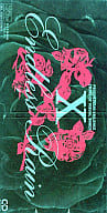 X /ENDLESSRAIN/X