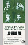 Otoko 闘呼 Gumi / CROSS TO YOU/ROCKIN' MY SOUL