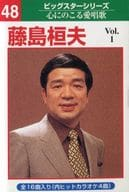 Tsuneo Fujishima / Big Star Series Heartbreaking Songs of Love Tsuneo Fujishima Vol. 1