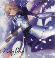 "Kalafina / ring your bell [Complete production limited analog board] ~ TV animation ""Fate / stay night [Unlimited Blade Works]"" ending theme"