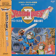 Dragon Quest World DRAGON QUEST II ~ Luminaries of the Legendary Line ~ Obi (Obi) (Condition : Logo Iron Print Out Of Stock)