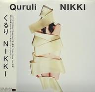 Kururi / NIKKI [Belted]